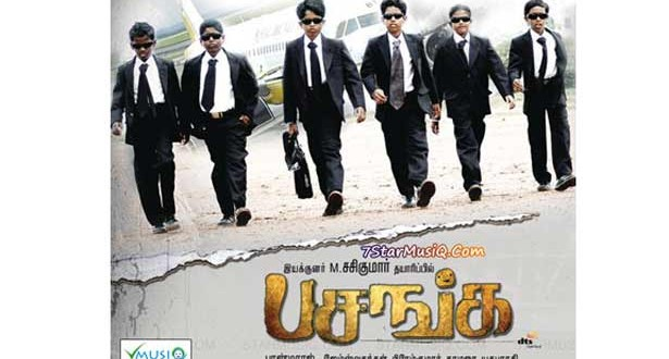 201707132208156466_tamilnadu-film-awards-announced_SECVPF