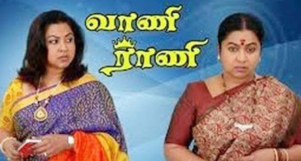 201707132252238967_tamilnadu-serial-awards-announced_SECVPF