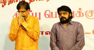 201707300852559139_Tamil-Nadu-Film-Directors-Association