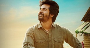 201708261425305952_Velaikaran-Single-promo-release-today_SECVPF