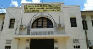 anurathapura-jail