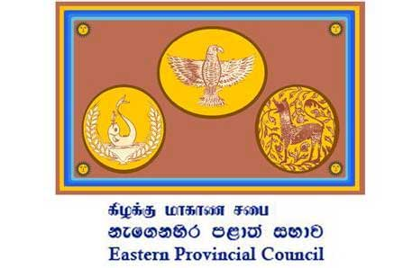 eastern_province_council