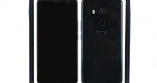 201710251044109432_1_HTC-U11-Plus._L_styvpf