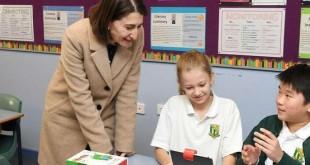 NSW-schools-yaalaruvi
